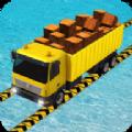 卡车模拟战场 v1.0