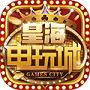 皇海电玩城森林舞会手机版 v1.1.3