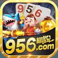 965棋牌游戏