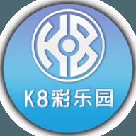 k8彩乐园app
