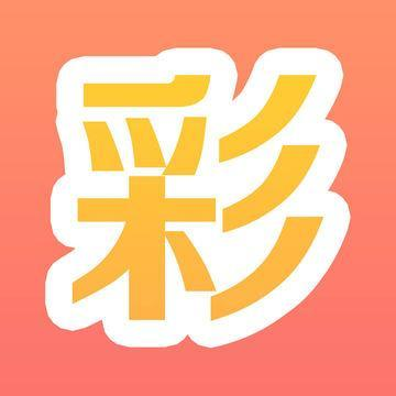 青蛙彩票app v1.2