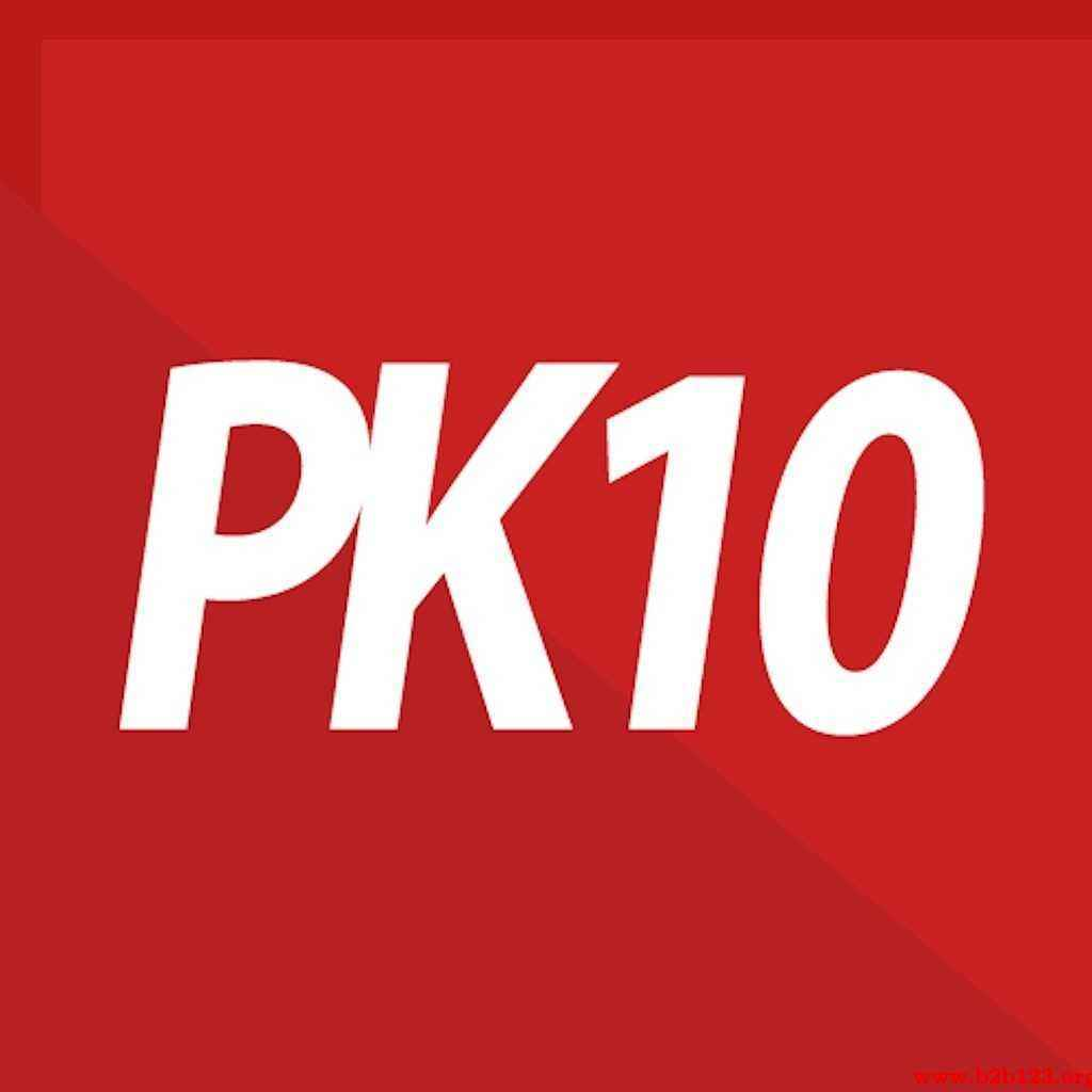 pk10自動投注掛機app