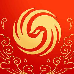 鳳凰體彩 v1.2