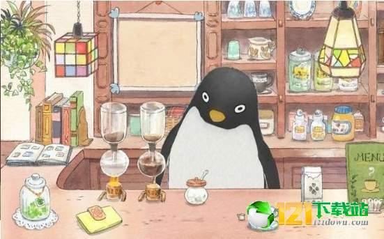 一起玩吧正能量企鹅图3