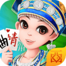 曲靖西元棋牌最新版