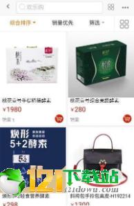GOMOKO悦购图3