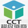 CCT超級鏈商