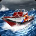 驅動船救助者模擬器
