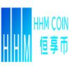 HHM恒享幣 v1.0