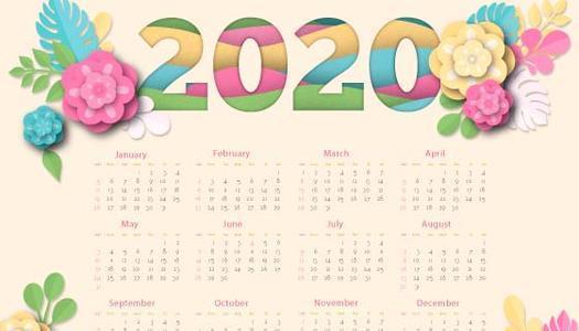 特殊日期提醒的日历app