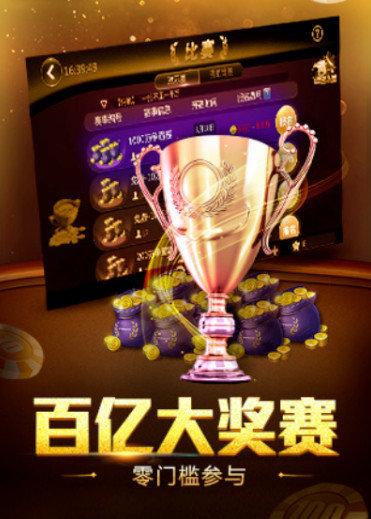 菲娱国际棋牌图2