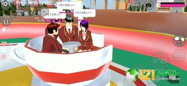 樱花校园模拟器修女服版图2
