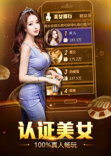 菲娱国际棋牌图3