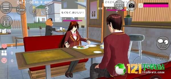 樱花校园模拟器洛丽塔礼服版图3