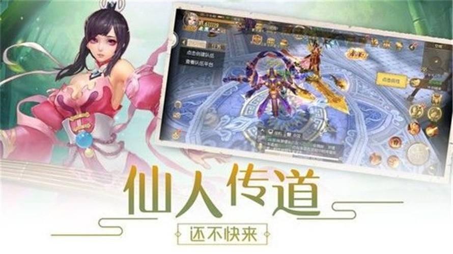 天姬變系列游戲合集