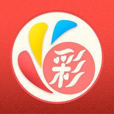 神赞app