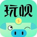 玩唄 v1.0.0