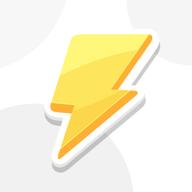 超级闪电 v1.0.0