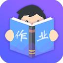 作业搜题助手 v1.0.0