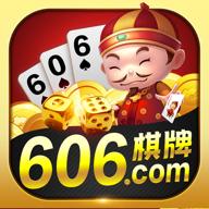 606棋牌安卓版 v1.1