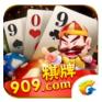 909棋牌正版 v1.1