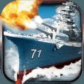 蓝海舰队手游 v1.0