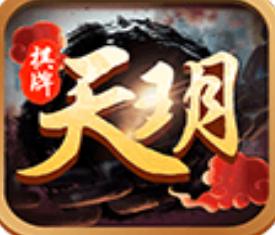 天玥棋牌app