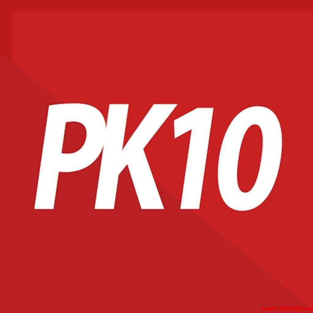 pk10黑马人工计划