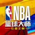 NBA篮球大师安东尼代言版