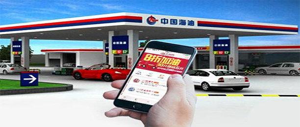 可以对比各加油站的油价软件大全