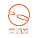 灵领发 v1.0.0
