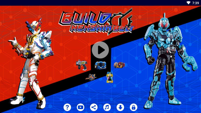 創騎build模擬器完整版