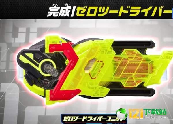 假面骑士02零二腰带模拟器图4