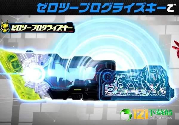 假面骑士02零二腰带模拟器图2
