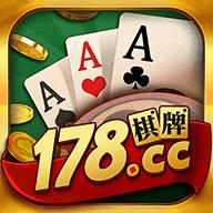 178棋牌app安卓版