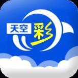 天空資訊彩票 v2.3