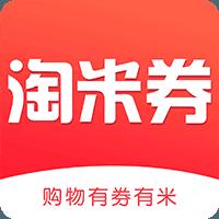 淘米券 v0.0.6