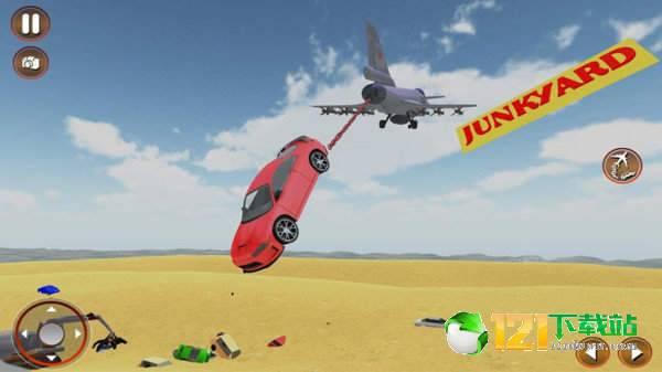 风筝汽车模拟图1