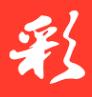 仙人微彩 v1.2.3