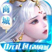 修魔世界GM版 v1.0