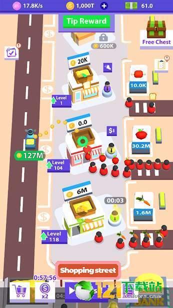 了不起的商店模拟器图2