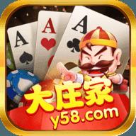 大庄家棋牌游戏 v1.1
