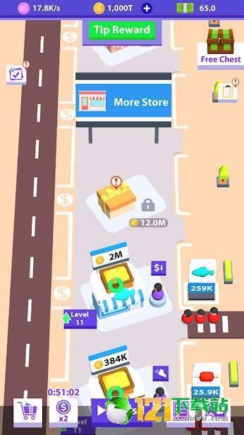 了不起的商店模拟器图1