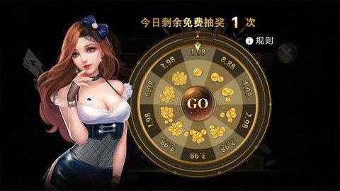 大红鹰棋牌app图2