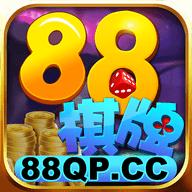 88棋牌app官網版 v5.2