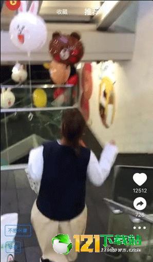 甜枣视频图2