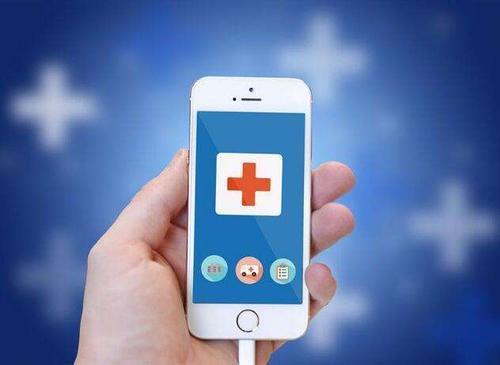 可以在线挂号的健康软件合集