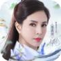 李若彤代言青云诀2