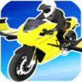 飞翔摩托模拟器 v1.08