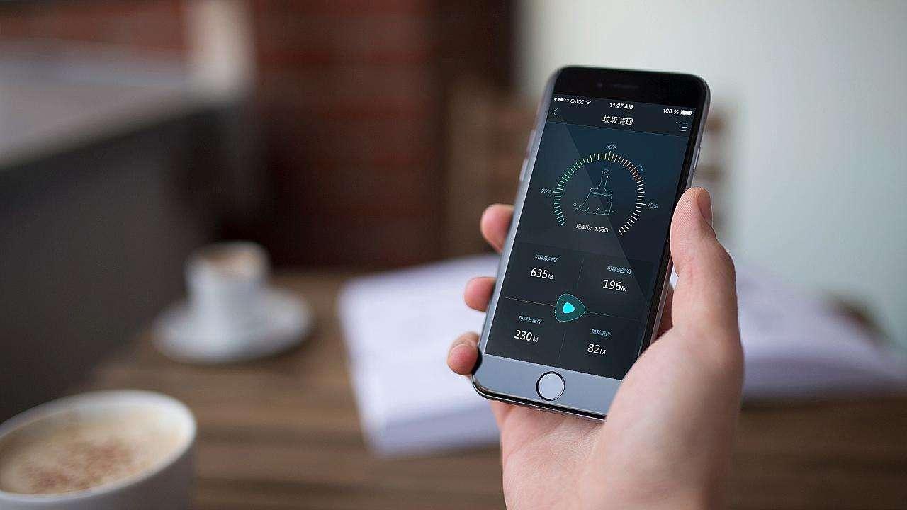 病毒防护的手机清理app合集